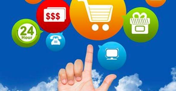 Stirile saptaminii e-commerce