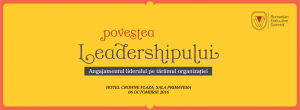 povestea-leadership-ului